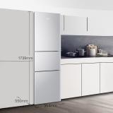 海爾(Haier) 201升 小型三門冰箱 中門軟冷凍 節能靜音 時尚外觀 BCD-201STPA