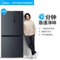 美的(Midea)446升 十字對開門多門冰箱 19分鐘急速凈味 一級能效雙變頻電冰箱 莫蘭迪灰BCD-446WTPZM(E)