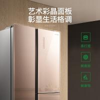 容声(Ronshen) 410升 T型对开三门电冰箱 0℃养鲜 变频纤薄风冷 彩晶玻璃 婵娟棕 BCD-410WD11HPC