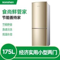 容声(Ronshen) 175升 一键速冻 经济实用小型两门 节能静音环保 星砂金外观 BCD-175D16D