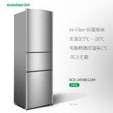 容聲(Ronshen) 245升 三門冰箱 風冷無霜 電腦控溫 中門5~-20℃寬幅變溫 二級能效 卡其銀 BCD-245WD12NY