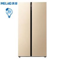 美菱(MELING)651升 对开门双开门电冰箱 一级能效 智能双变频 风冷无霜 大容量 BCD-651WPUCX
