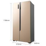 海信 (Hisense) 535升 对开门电冰箱 变频风冷无霜 超薄大容量双开门 节能静音 BCD-535WTVBP/Q