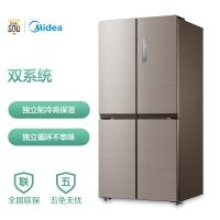 美的(Midea) 448升 十字对开门多门冰箱 变频风冷无霜 一级能效节能  爵士棕BCD-448WTPZM(E)