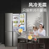 海爾( Haier) 481升 無霜變頻十字對開門冰箱 干濕分儲 T·ABT除菌 纖薄機身 BCD-481WDVSU1