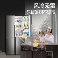 海尔( Haier) 481升 无霜变频十字对开门冰箱 干湿分储 T·ABT除菌 纤薄机身 BCD-481WDVSU1