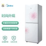 美的(Midea)169升 家用双门冰箱 低温补偿 HIPS环保内胆 时尚外观 母婴小冰箱 BCD-169CM(E)