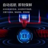 美菱(MELING)潮流單門冷藏冰吧 猛龍 限量球迷冰箱 一級能效 BC-180C