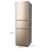 海信 (Hisense) 251升三门双变频电冰箱 中门变温室 风冷无霜 智能WiFi电脑控温 BCD-251WTDVBPI/Q