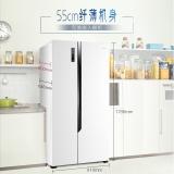 海信 (Hisense) 518升 對開門冰箱 纖薄機身 風冷無霜 電腦控溫 節能靜音(珍珠白) BCD-518WT