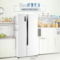 海信 (Hisense) 518升 对开门冰箱 纤薄机身 风冷无霜 电脑控温 节能静音(珍珠白) BCD-518WT