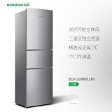 容聲(Ronshen) 218升 三門冰箱 風冷無霜 電腦控溫中門寬幅變溫BCD-218WD11NY