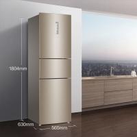 海爾 (Haier )223升變頻風冷無霜三門冰箱 干濕分儲中門全溫區變溫DEO凈味系統BCD-223WDPT
