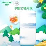 容声(Ronshen) 150升 单门迷你冰箱 客厅 小型冰箱 家用一级能效 节能 微冻室 (印象之境) BC-150