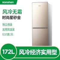 容聲(Ronshen) 172升 家用雙門小型電冰箱 風冷無霜靜音省電 經濟實用兩門大冷凍 星砂金 BCD-172WD11D