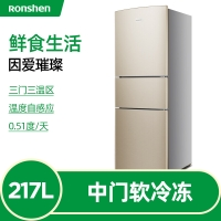 容聲(Ronshen) 217升 小型三門冰箱 中門軟冷凍 靜音節能 家用電冰箱 快速制冷 小冰箱BCD-217D11N