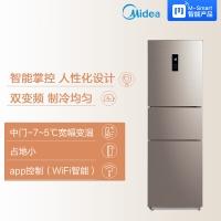 美的(Midea)228升 三門冰箱 雙變頻風冷 小型智能WiFi家用三開門電冰箱 日耗電0.6度 爵士棕BCD-228WTPZM(E)