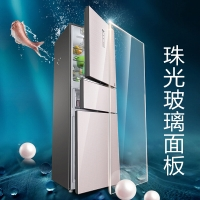 海爾(Haier)221升 風冷無霜變頻三門冰箱 智能控制 珠光玻璃面板 DEO凈味 BCD-221WDECU1