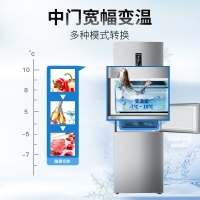 美菱(MELING)220升 三门小型电冰箱 风冷无霜电脑控温 中门宽幅变温静音节能净味保鲜 轻奢银 BCD-220WUE3CX