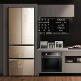 美菱(MELING) 359升 0.1度变频节能 风冷无霜杀菌净味 彩晶玻璃面板 法式多门冰箱 BCD-359WPBX