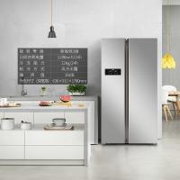 美菱(MELING)518升风冷无霜双开门 电脑控温 节能保鲜 636mm纤薄 雅典娜对开门冰箱BCD-518WEC