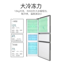 美菱(MELING)251升風冷無霜 智能APP 寬幅變溫零度保鮮 節能靜音 三門冰箱 浣紗銀 BCD-251WU3CX