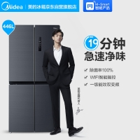 美的(Midea)446升 智能十字冰箱 19分钟急速净味 一级双变频无霜 莫兰迪灰BCD-446WTPZM(E)