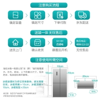 美的(Midea)521升 风冷无霜 纤薄机身对开门冰箱 时尚外观 节能静音 阳光米 BCD-521WKM(E)