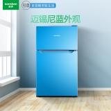 容聲(Ronshen) 92升 迷你雙門冰箱小型 客廳小冰箱 深冷速凍 節能靜音 邁錫尼藍 BCD-92D11D