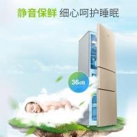 美菱(MELING)208升 三门小型冰箱 家用节能省电 中门软冷冻 玫瑰金 BCD-208M3CX