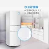 海尔(Haier)213升 小型三门冰箱 风冷无霜 DEO净味保鲜 007软冷冻 BCD-213WMPV