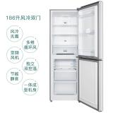 TCL 186升 风冷无霜双门冰箱 小型两门迷你电冰箱 双控温电脑温控 匀流制冷不风干(珍珠白)BCD-186WZA50
