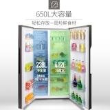 容聲(Ronshen) 650升 對開門冰箱 智能雙變頻 大容量 殺菌保濕 一級能效 艾弗爾X5 BCD-650WD12HPA