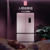 TCL 285升变频冷藏自动除霜法式多门冰箱 电脑控温 纤薄机身 (玫瑰金)BCD-285KEPR50
