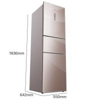 TCL 238升 风冷无霜三门电冰箱 AAT养鲜 电脑控温 独立三温区 玻璃门(丝韵金)BCD-238TEWBFC2