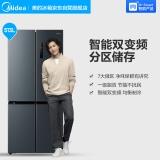 美的(Midea)513升 纤薄无霜十字对开多门冰箱 一级变频 WIFI操控 炫晶灰BCD-513WTPZM(E)