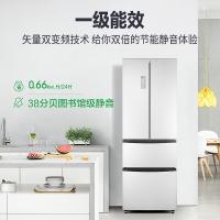 容聲(Ronshen) 319升 多門冰箱 變頻一級能效 風冷無霜 變溫抽屜 流光銀 BCD-319WD11MP