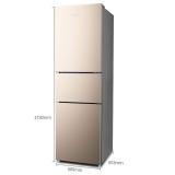 海信 (Hisense) 251升三門電冰箱 中門變溫室 風冷無霜電腦控溫 家用小型節能靜音 BCD-251WYK1DQ