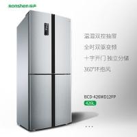 容声(Ronshen) 426升 十字对开变频冰箱 大冷冻室 36分贝静音节能 保鲜净味 钛空银 BCD-426WD12FP