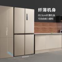 美的(Midea)468升 十字对开门无霜冰箱 纤薄机身 多维智能双变频 电冰箱 芙蓉金BCD-468WTPM(E)