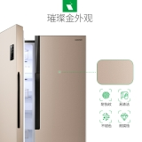 容声(Ronshen) 590升 对开门冰箱 风冷无霜 快速冷冻 电脑控温 璀璨金 BCD-590WD11HY