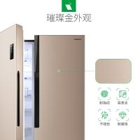 容聲(Ronshen) 590升 對開門冰箱 風冷無霜 快速冷凍 電腦控溫 璀璨金 BCD-590WD11HY