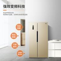 奧馬(Homa) 452升 風冷無霜對開門冰箱 595mm超薄機身 變頻 恒溫儲鮮 電腦溫控 金色 BCD-452WK/B