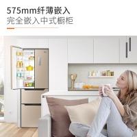 奥马(Homa) 252升 风冷无霜多门冰箱 575mm超薄机身 零度保鲜 冷冻分储 电脑触控 金色 BCD-252WF