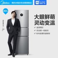 美的(Midea)260升 风冷无霜三门冰箱 双变频一级能效 小型家用智能WIFI电冰箱 大眼萌星际银 BCD-260WTPZM(E)