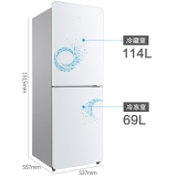 TCL 183升 小型双门电冰箱 一体成型机身 大冷冻力 德国工艺 德国设计 节能养鲜双门(缤纷蓝)BCD-183KZ50