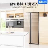 美的(Midea) 451升对开门冰箱 彩晶玻璃面板 纤薄机身 风冷无霜智能节能 格调金 BCD-451WKGZM(E)