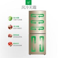 容聲(Ronshen) 180升 雙門冰箱小型 風冷無霜 靜音省電 實惠實用 二級能效 璀璨金 BCD-180WD12D