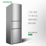 容聲(Ronshen) 218升 三門冰箱 三門三溫 急速冷凍 靜音實用 拉絲銀 BCD-218D11N