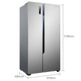 海信 (Hisense) 578升 對開門電冰箱 變頻風冷無霜 智能WiFi 纖薄大容量雙開門 BCD-578WFK1DPUJ